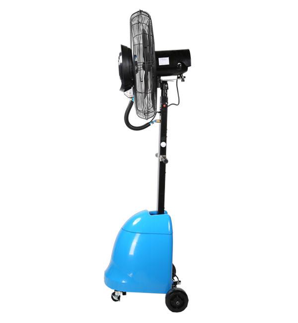 พัดลมไอน้ำ YSD600-T 24นิ้ว