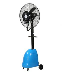 พัดลมไอน้ำ YSD650-T 26 yushi