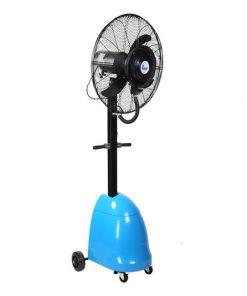 พัดลมไอน้ำ YSD650-T 26 นิ้ว yushi