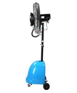พัดลมไอน้ำ YSD650-T 26 นิ้ว