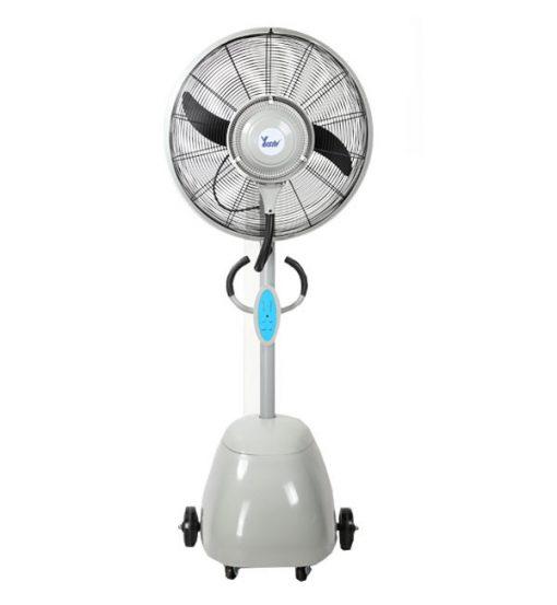 พัดลมไอน้ำ YSD650-TG